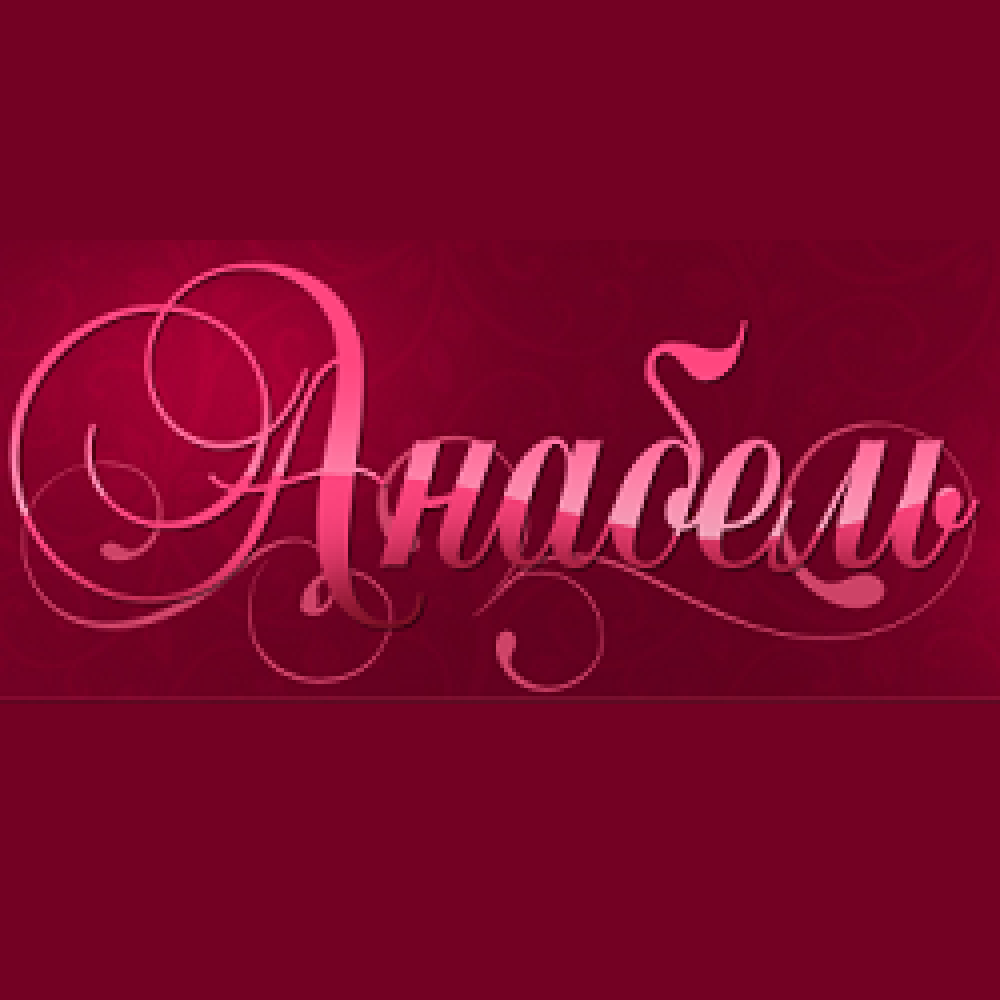 anabel24-coupon-codes