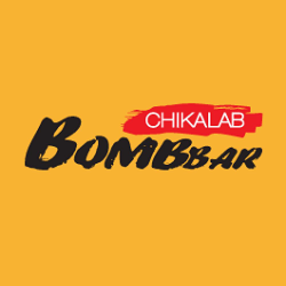 bombbar-coupon-codes