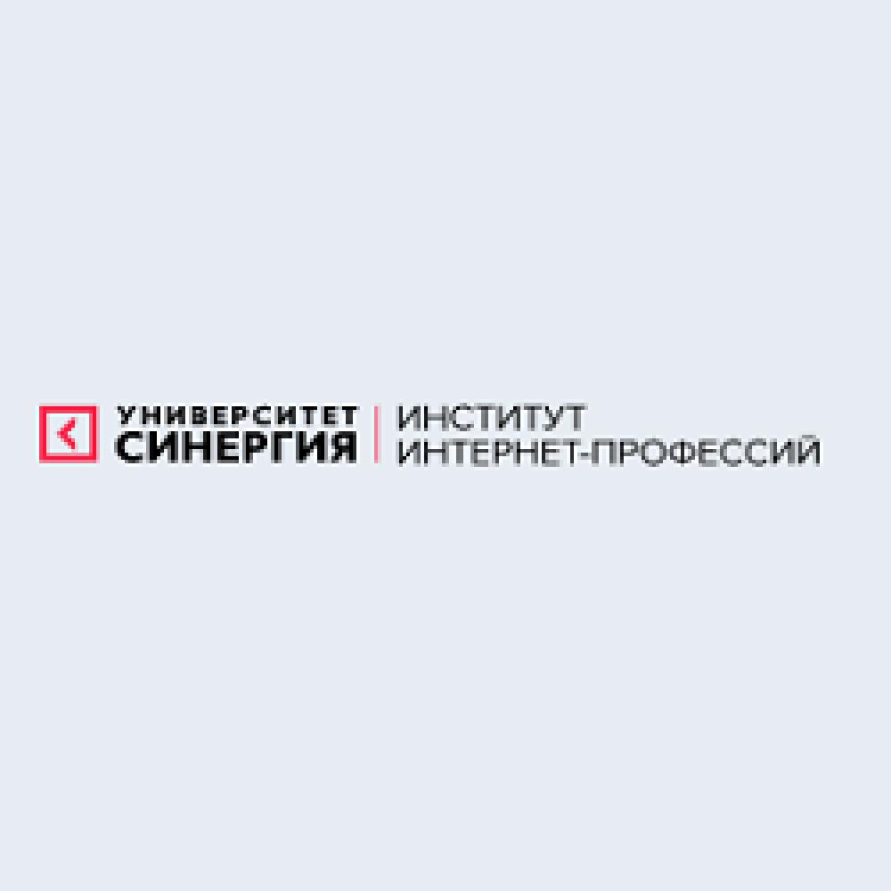 Синергия Факультет Интернет-профессий