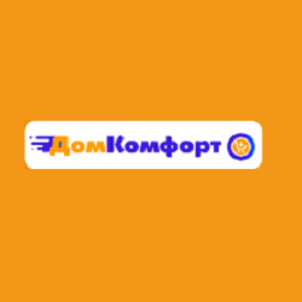 dom-comfort-coupon-codes