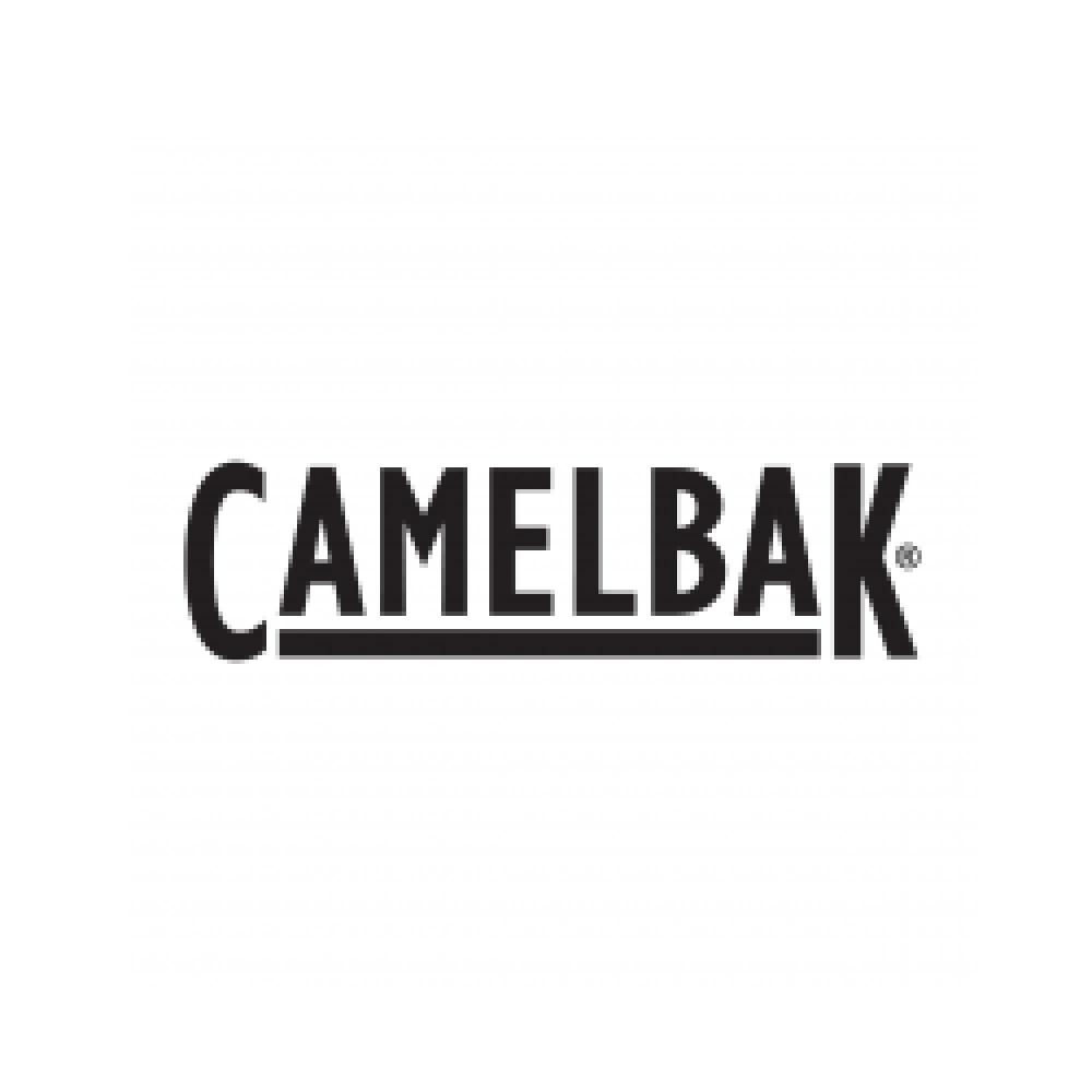 camelbak--coupon-codes
