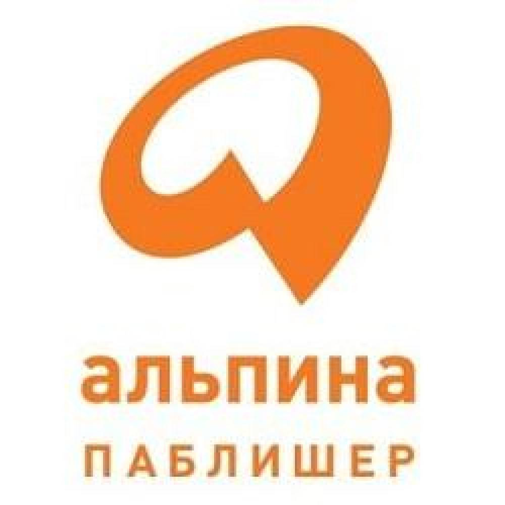 Alpina Book Ru