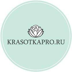 krasotkapro-coupon-codes