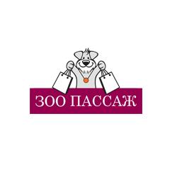 зоопарк-coupon-codes