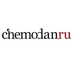 chemodan-coupon-codes