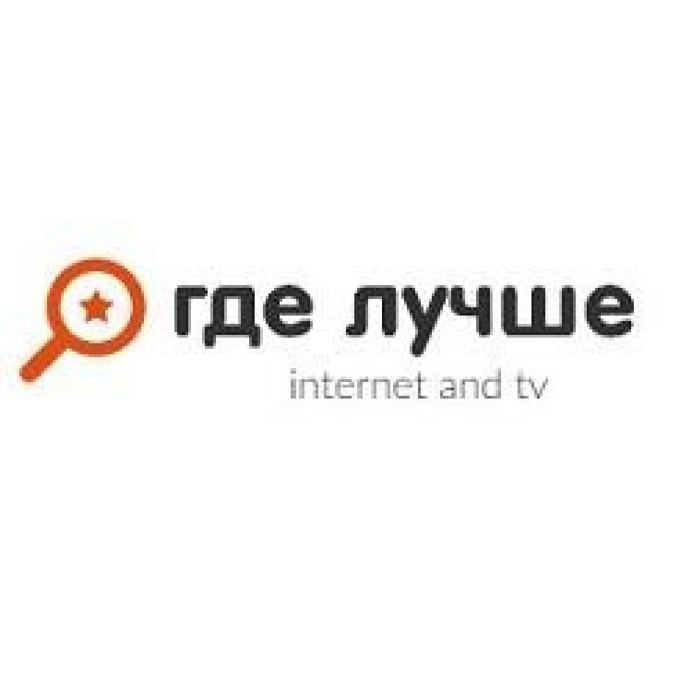 luchshe.ru-coupon-codes