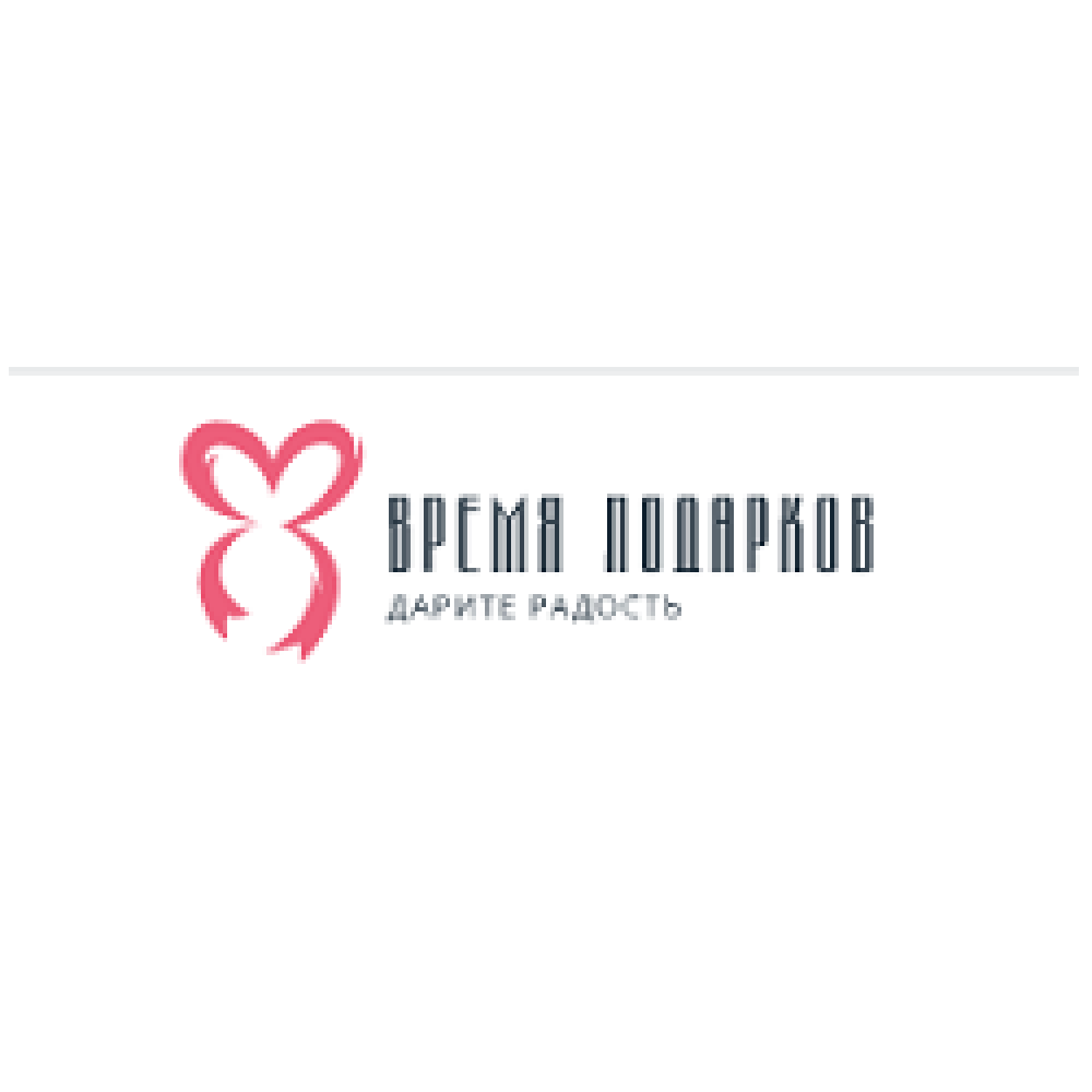 vremypodarkov-coupon-codes