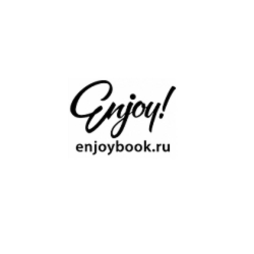 Enjoybook