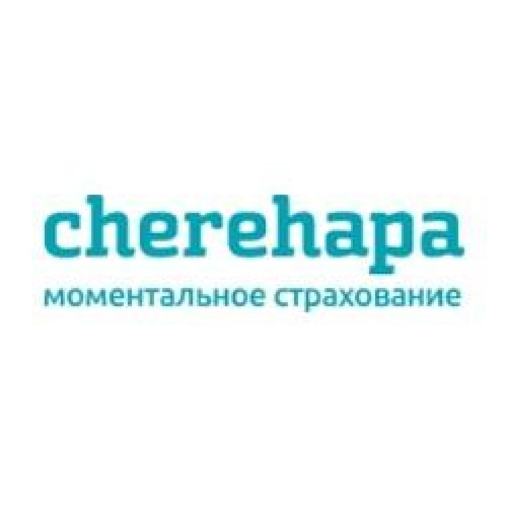 cherehapa-travel-coupon-codes