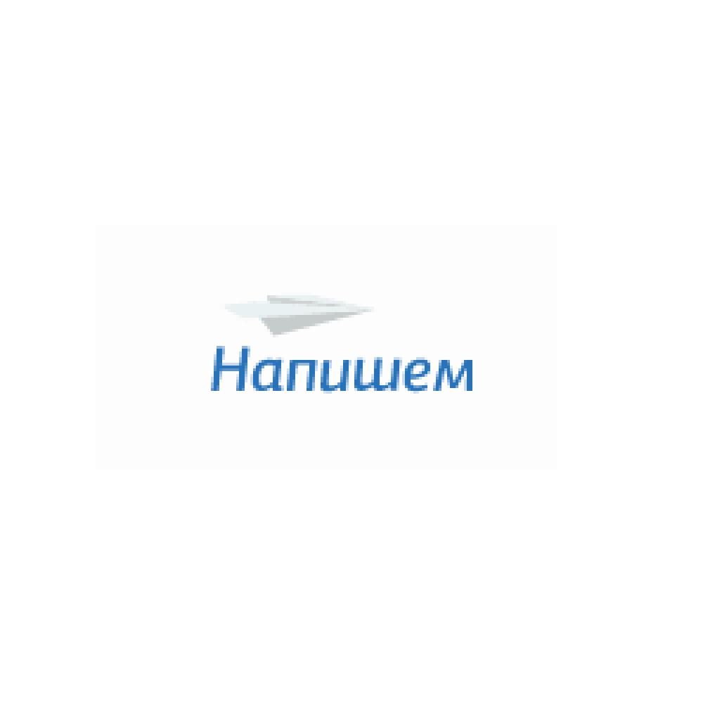Napishem.ru