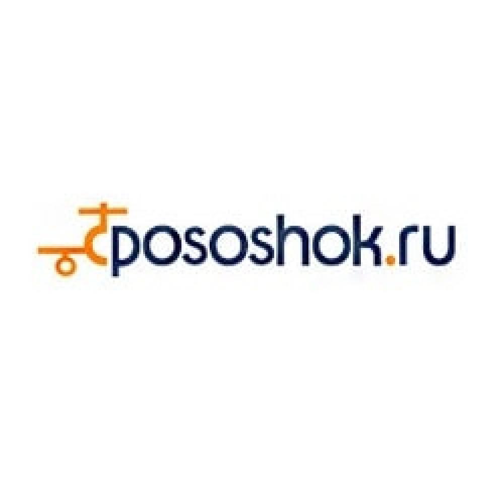 pososhok-coupon-codes