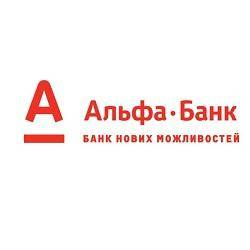 альфа-банк-купон-коды