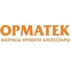 ormatek-coupon-codes