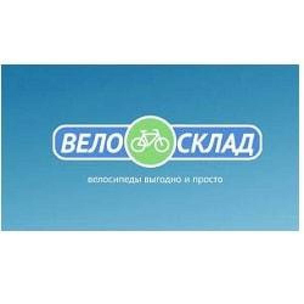 Velosklad.ru