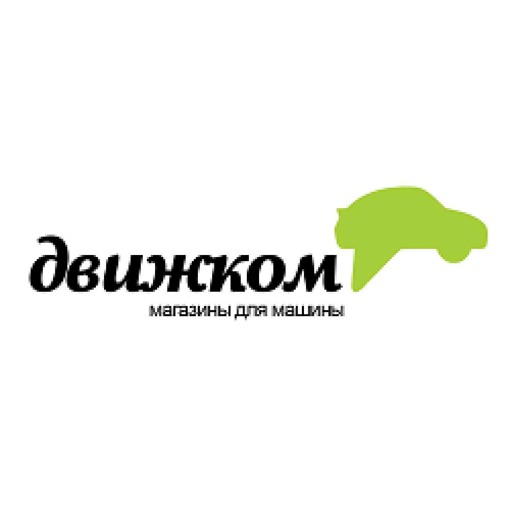 Dvizhcom.ru