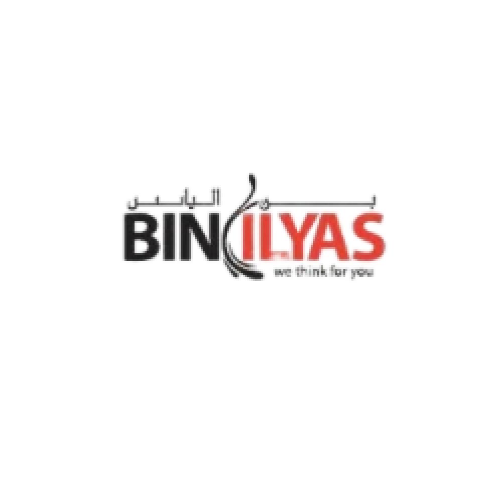bin-ilyas-coupon-codes
