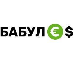babules-coupon-codes