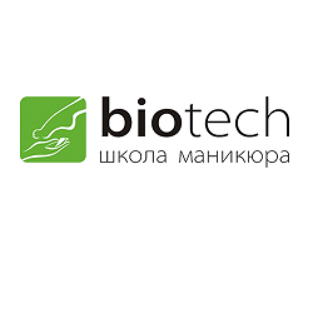 biotech-school-coupon-codes
