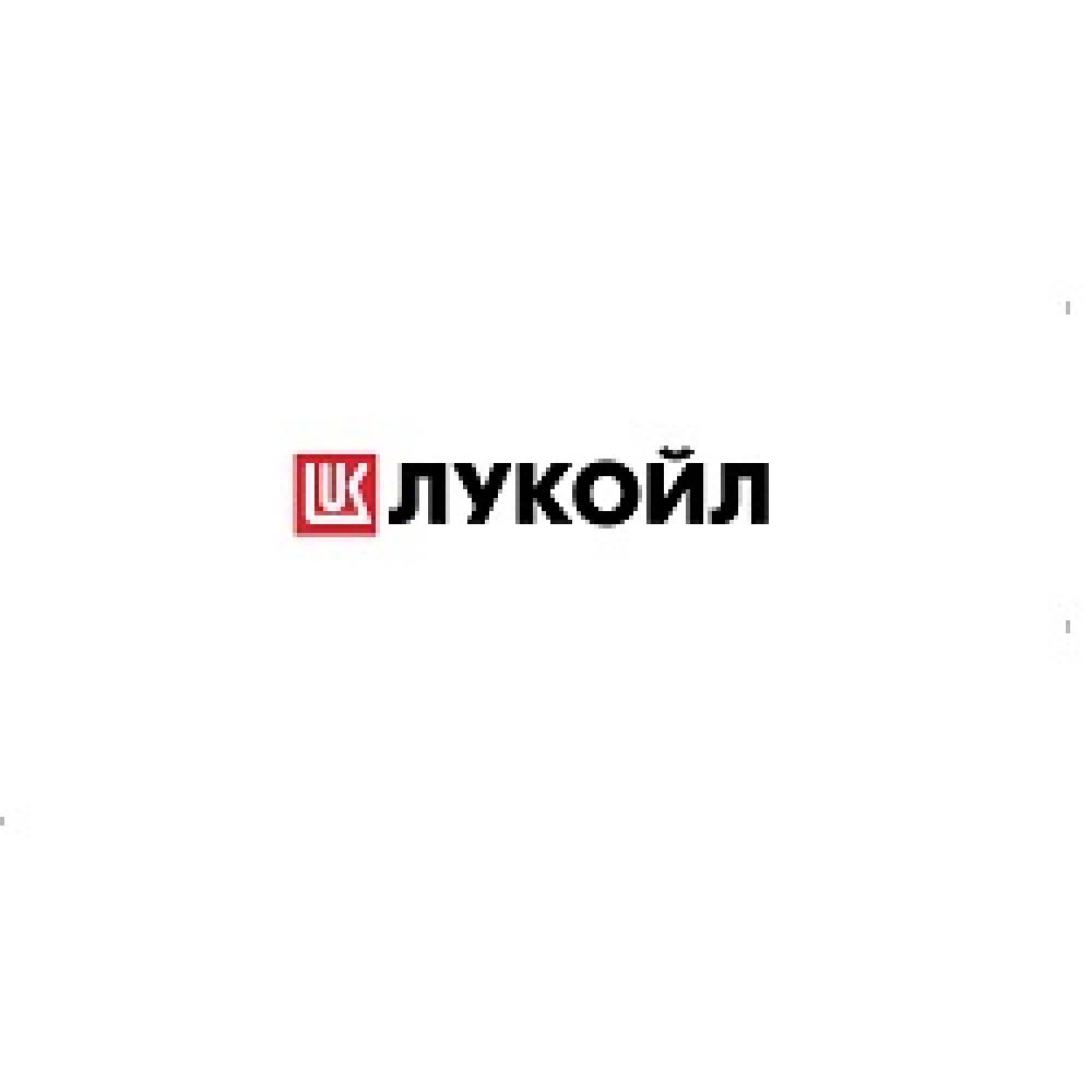 lukoil-shop-coupon-codes