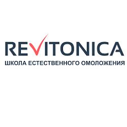 revitonica-coupon-codes