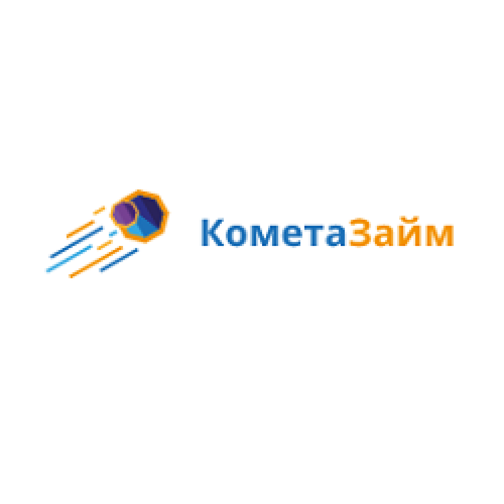 kometa-zaim-купон-коды