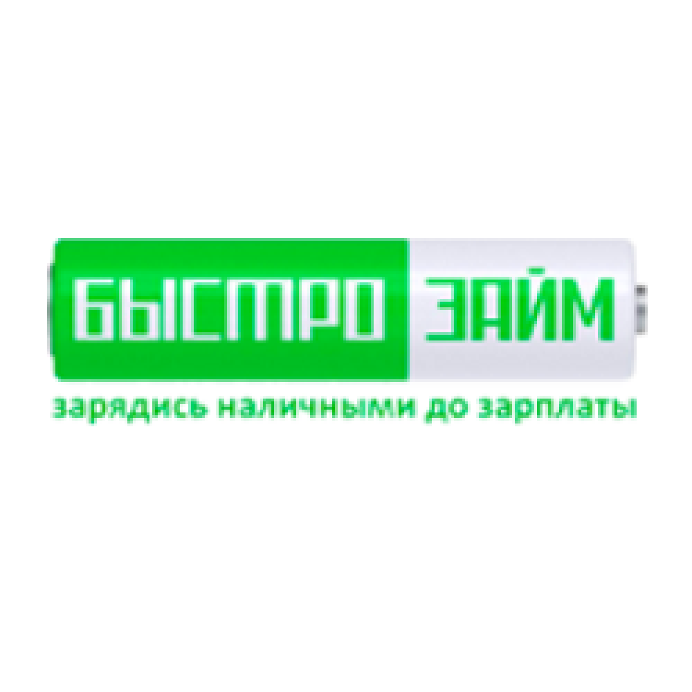 бистрозайм-купон-коди