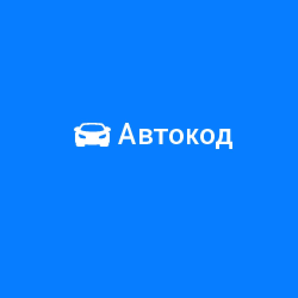 avtocod-ru-купон-коды