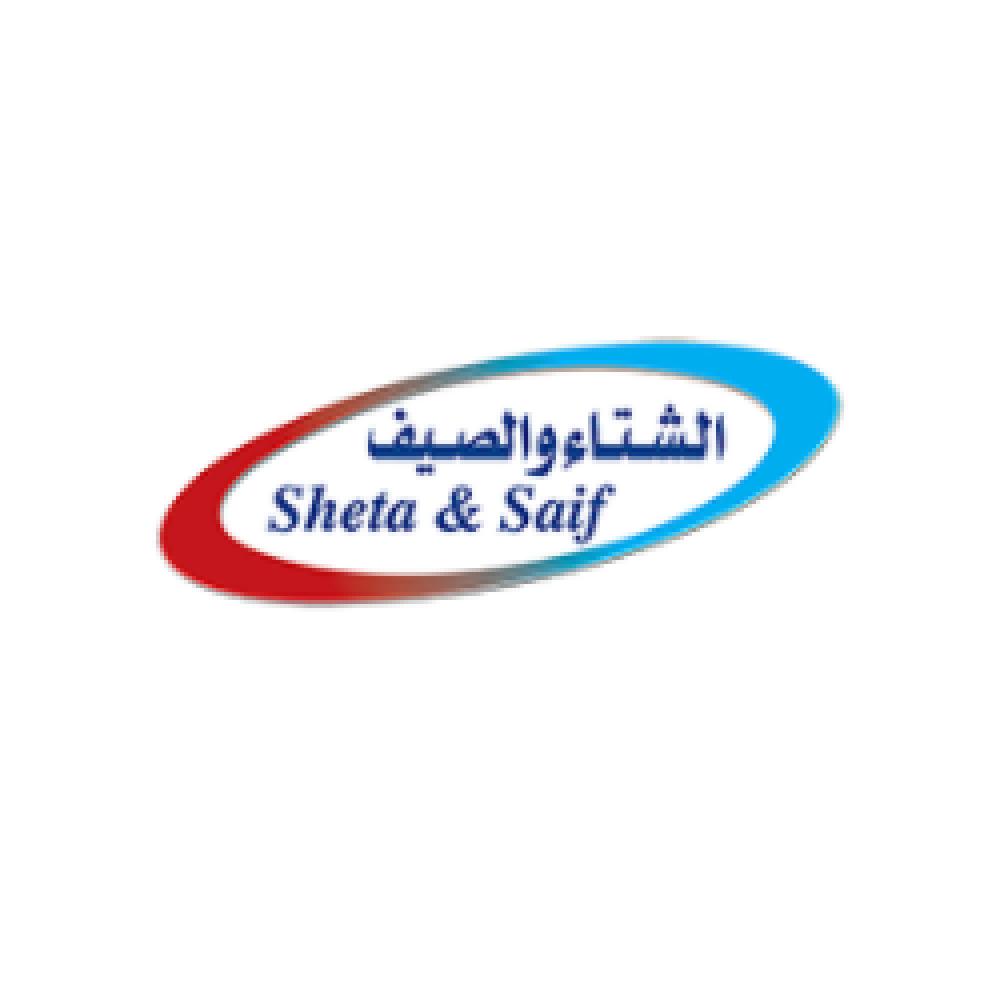 sheta-and-saif-coupon-codes