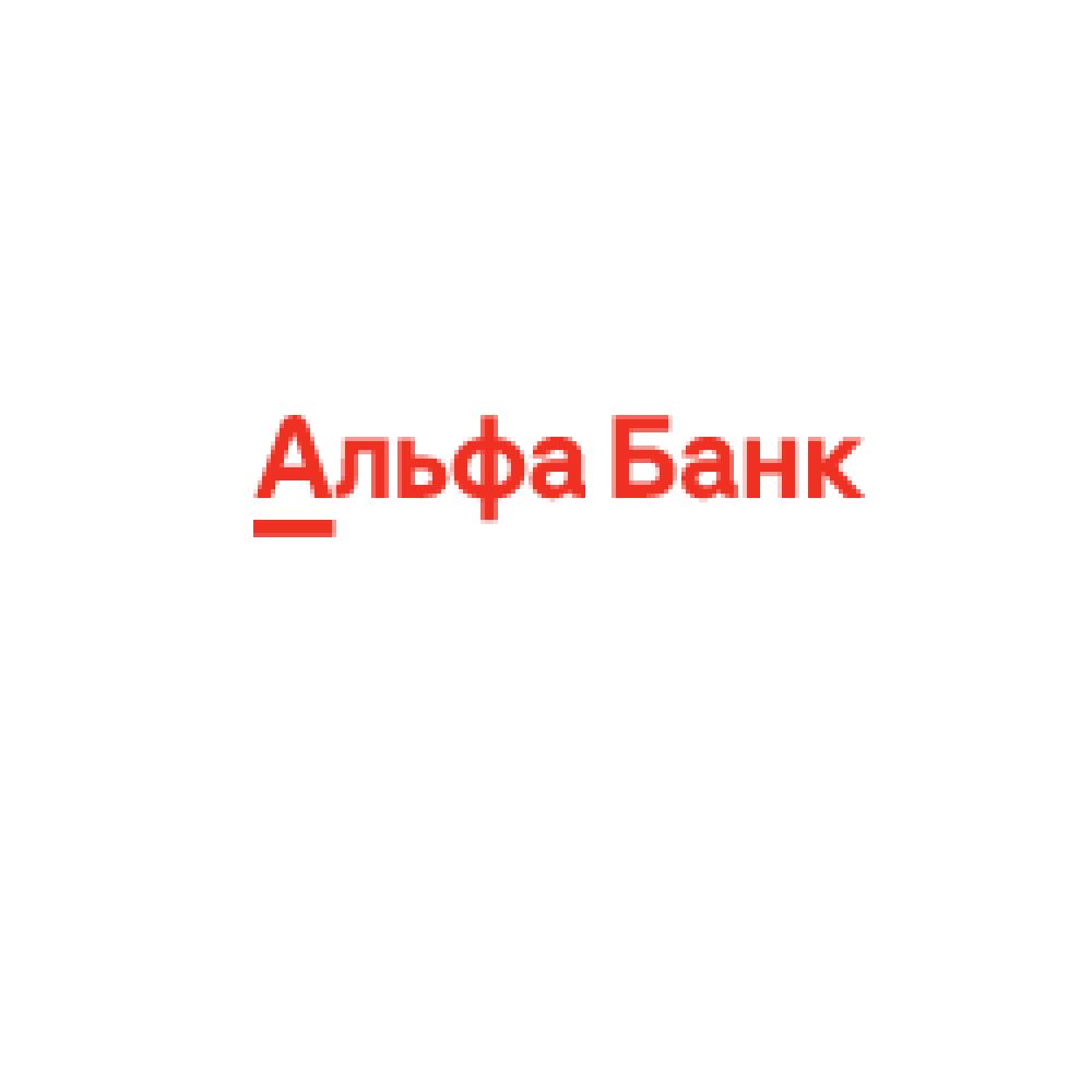 альфа-банк-карта-black-купон-коды