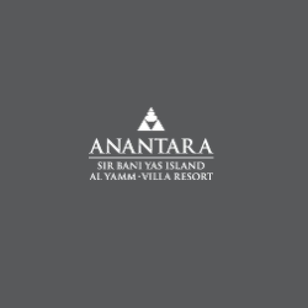 anantara-uk-coupon-codes