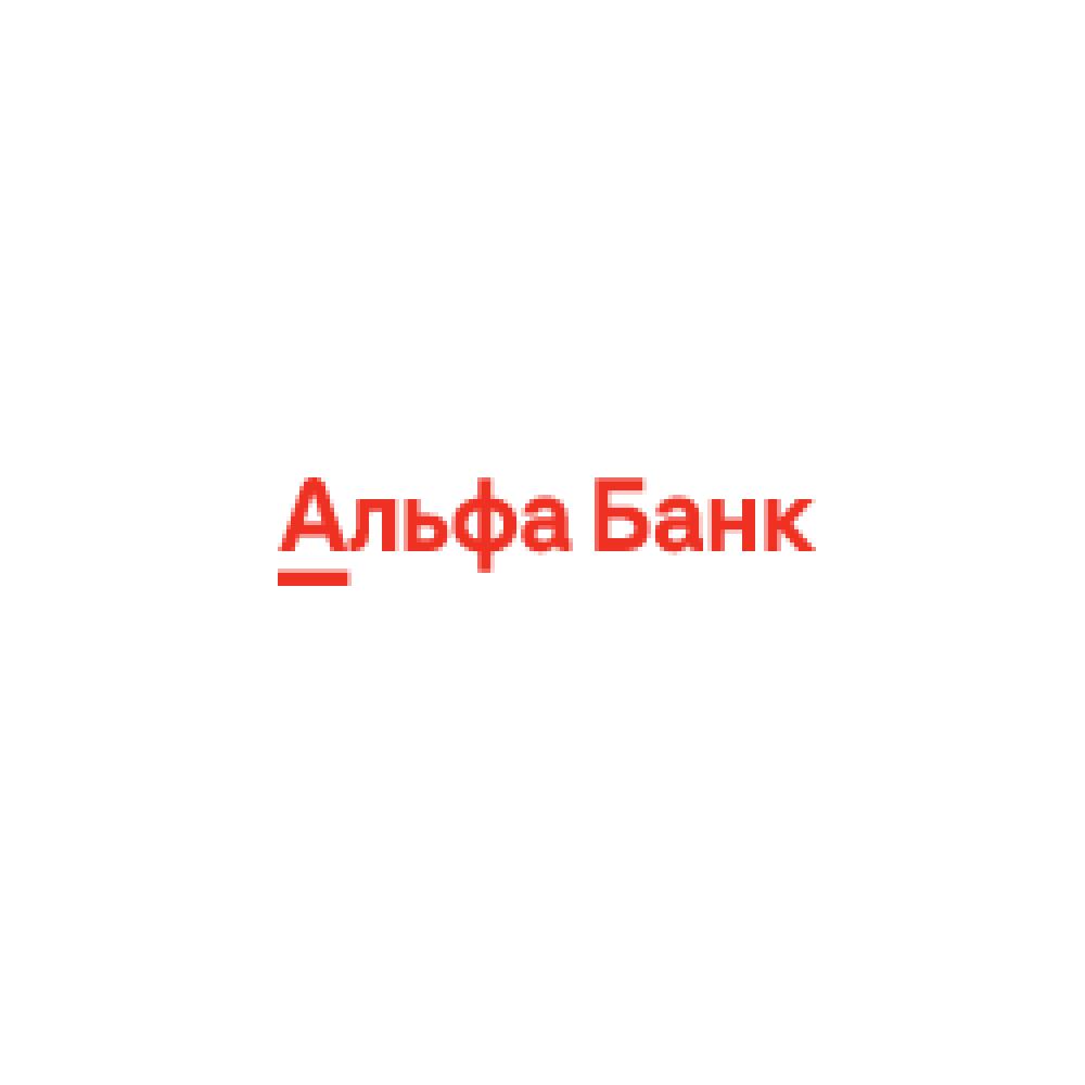 alfabank-coupon-codes