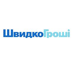 sgroshi-ua-coupon-codes