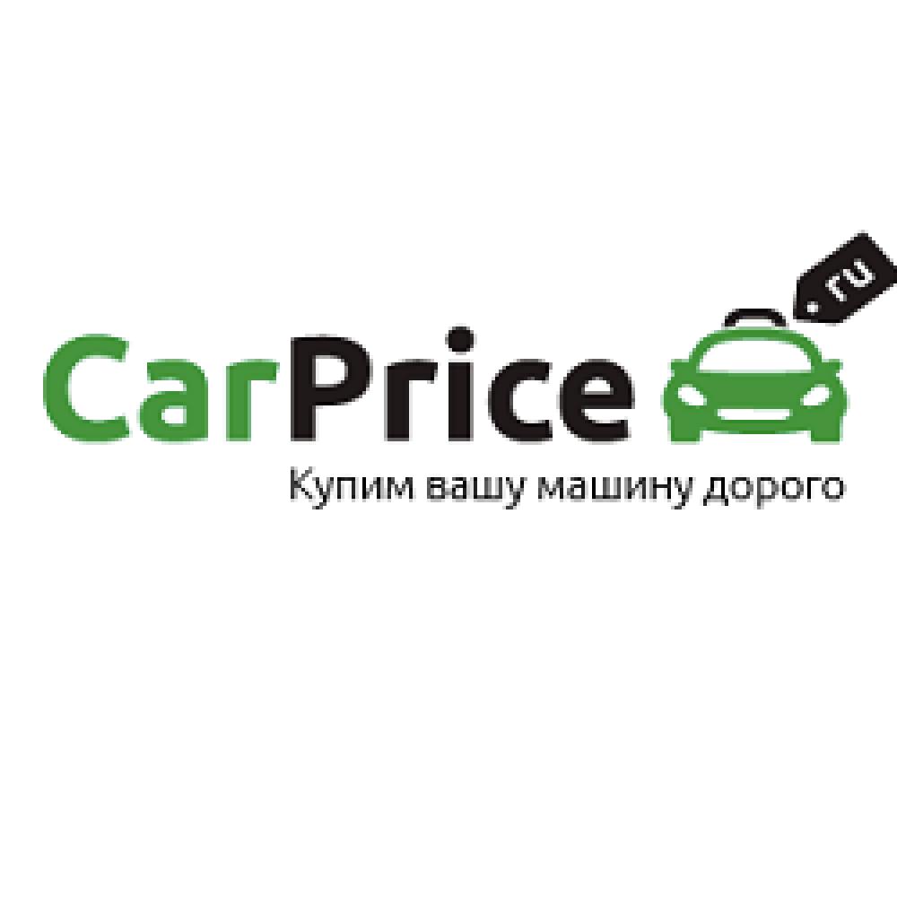 carprice-coupon-codes