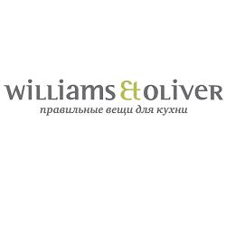 уильямс-оливер-coupon-codes