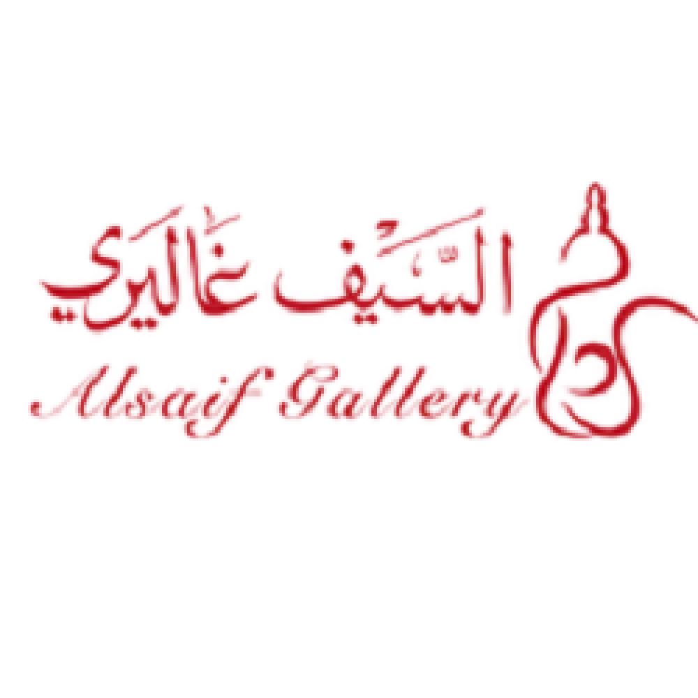 al-saif-gallery-discount-codes