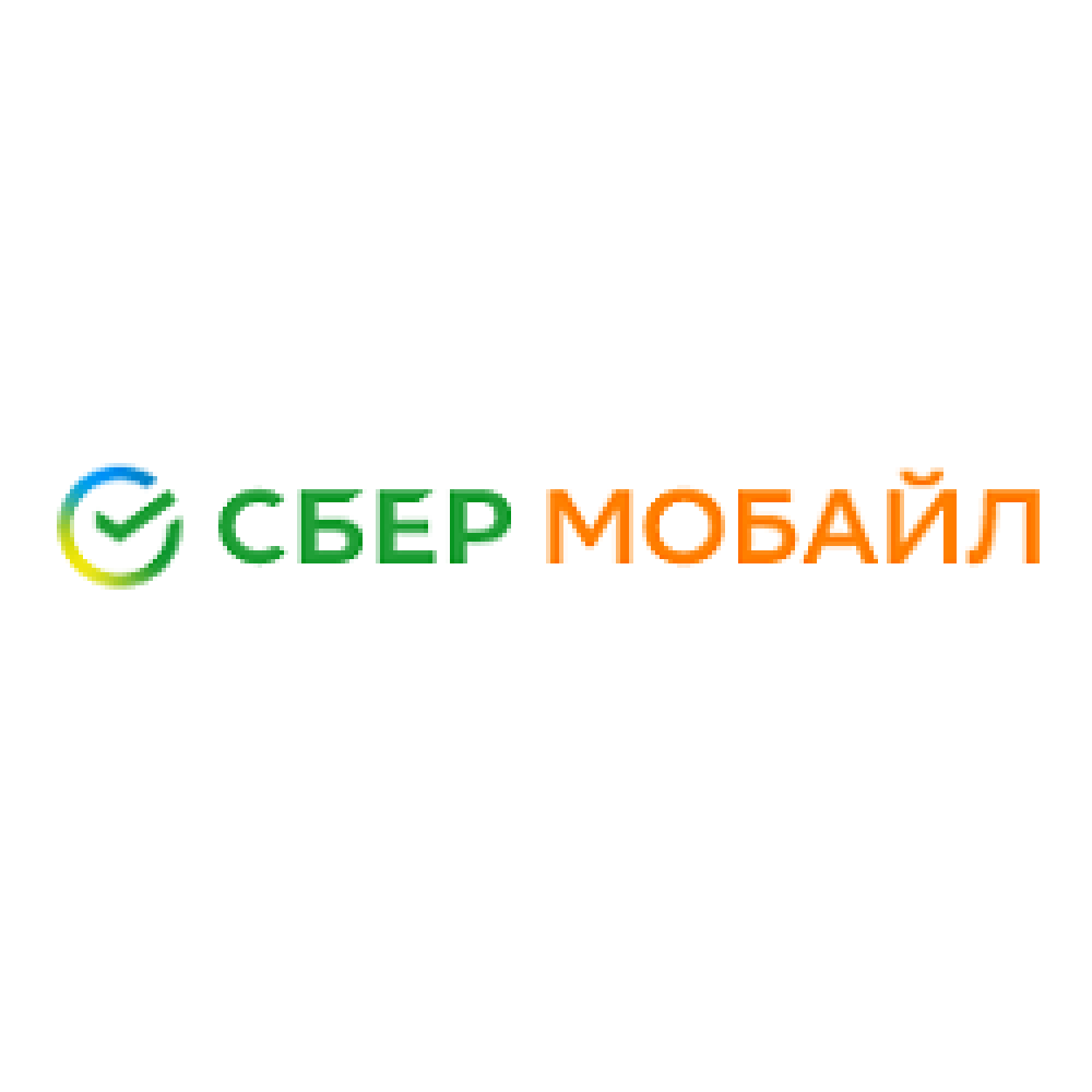 сбермобайл-купон-коды