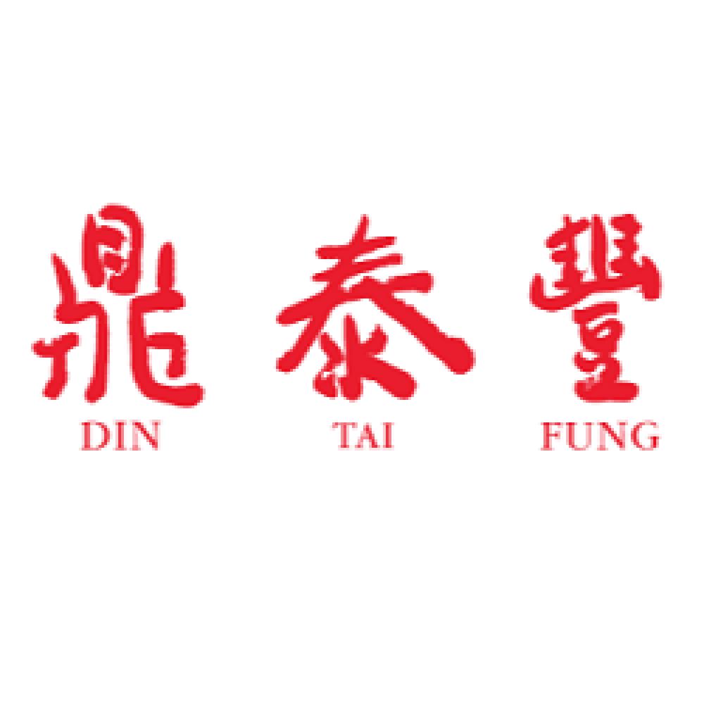 din-tai-fung-coupon-codes