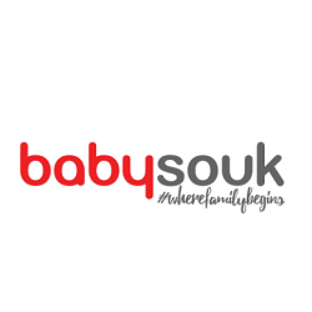 babysouk-coupon-codes