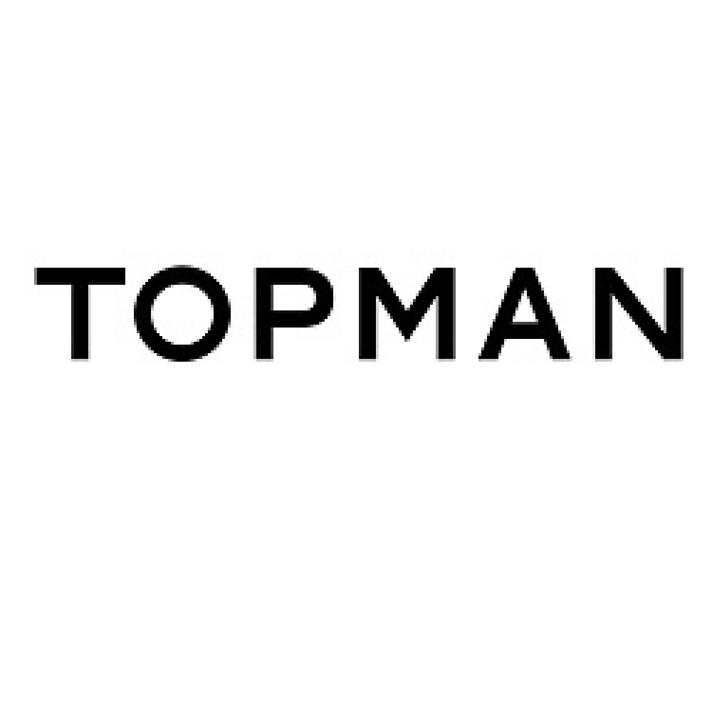 topman-coupon-codes
