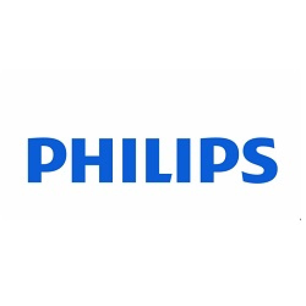 philips-de-coupon-codes